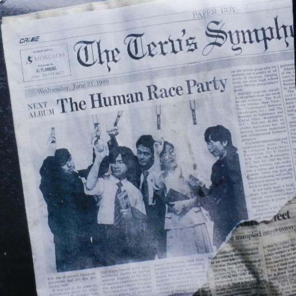 Human Race Party by TERU'S SYMPHONIA album cover