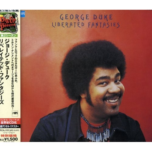 George Duke Liberated Fantasies album cover
