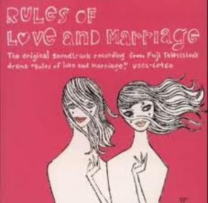 Ryo Okumoto Rules Of Love And Marriage (soundtrack) album cover