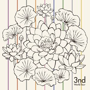 3nd - World Tour CD (album) cover
