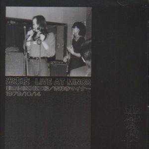 Ikuro Takahashi - Oscillators In The Venue