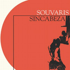 Souvaris Clown Jazz (Souvaris/Sincabeza split release) album cover