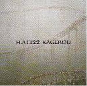 Flat 122 Kagerou album cover
