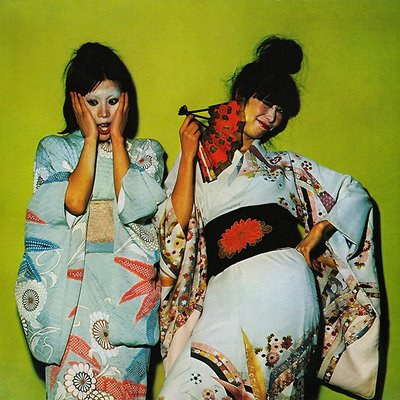 Sparks - Kimono My House CD (album) cover