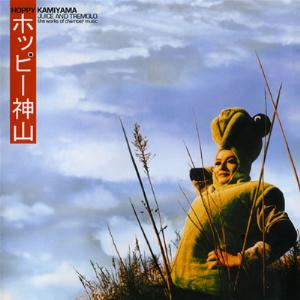 Hoppy Kamiyama - Juice And Tremolo (The Works Of Chamber Music)
