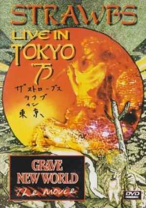 Strawbs - Strawbs Live In Tokyo '75 / Grave New World The Movie CD (album) cover