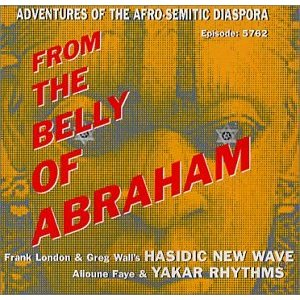 Hasidic New Wave - From the Belly of Abraham CD (album) cover