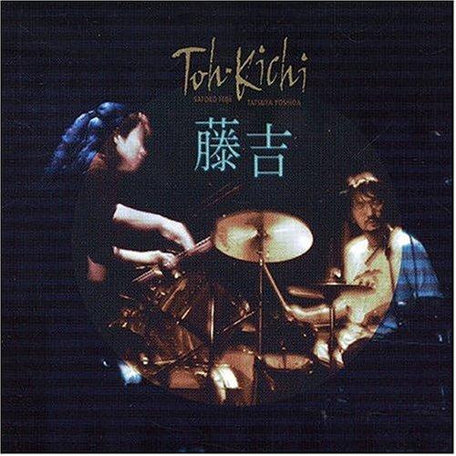 Tatsuya Yoshida - Drums, Voices, Keyboards, & Guitar