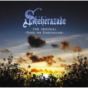 Scheherazade Songs for Scheherazade album cover