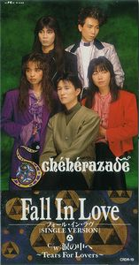 Scheherazade - Fall in Love CD (album) cover