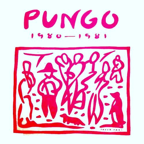 PUNGO discography and reviews