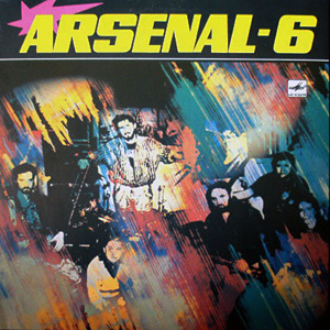 Arsenal Arsenal-6 album cover