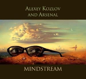 Arsenal Поток сознания / Mindstream album cover