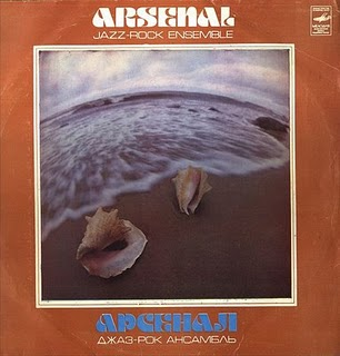 Arsenal - Arsenal CD (album) cover