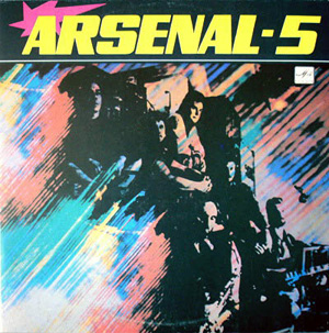 Arsenal Arsenal-5 album cover