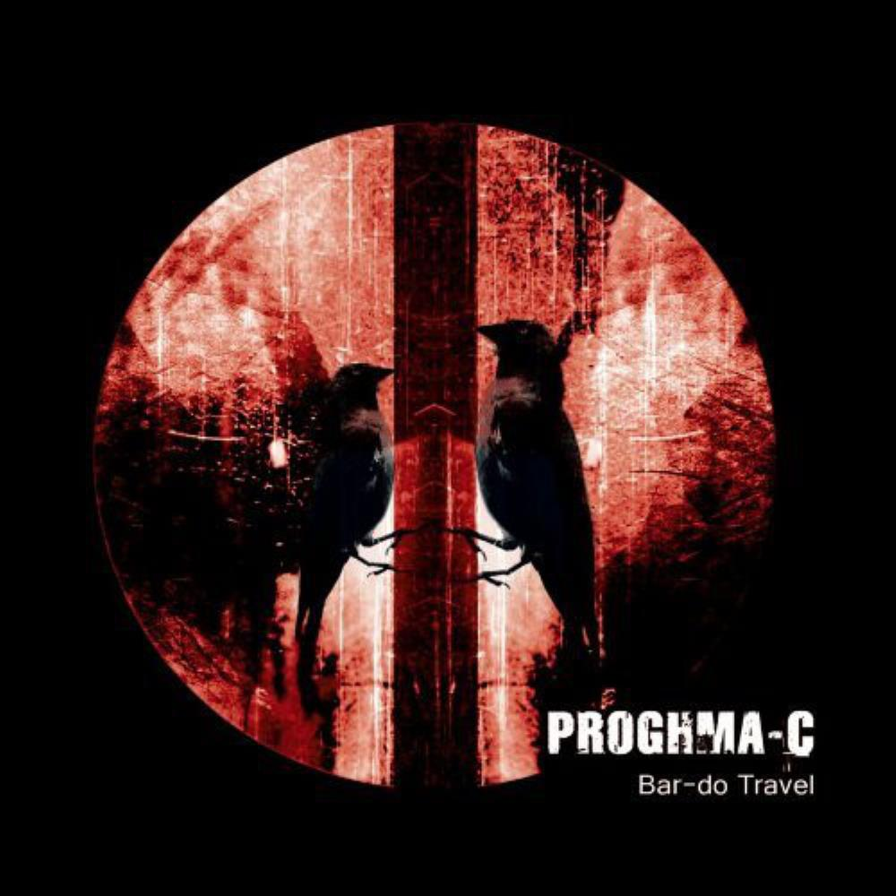 Bar-Do Travel by PROGHMA-C album cover