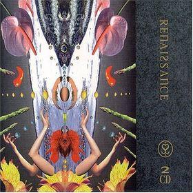 Da Capo by RENAISSANCE album cover
