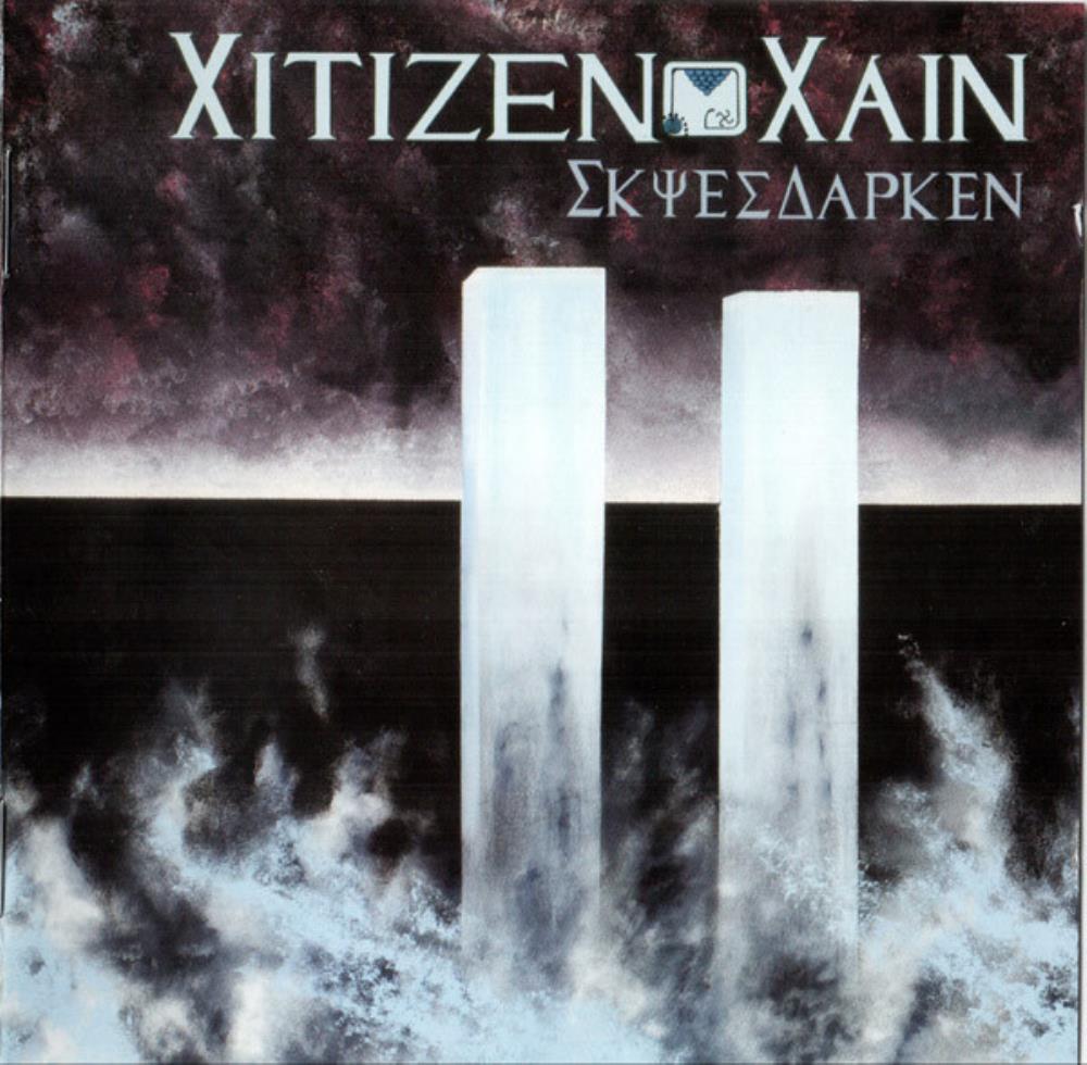 Skies Darken by CITIZEN CAIN album cover