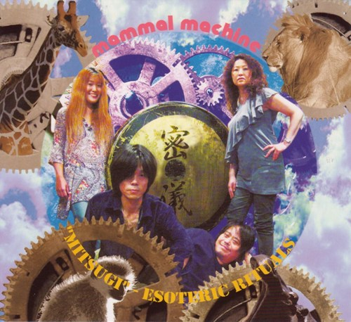 Mammal Machine - Mitsugi (Esoteric Rituals) CD (album) cover