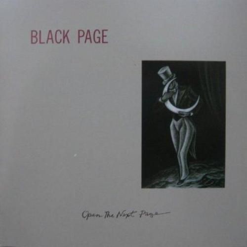 Black Page - Open The Next Page CD (album) cover