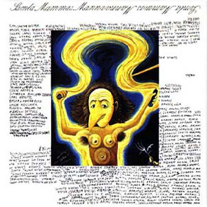 Samla Mammas Manna - Klossa Knapitatet CD (album) cover
