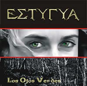Los Ojos Verdes by ESTYGYA album cover