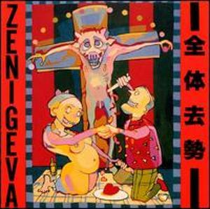 Total Castration by ZENI GEVA album cover