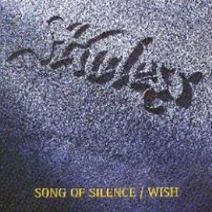 Starless Song of Silence / Wish album cover