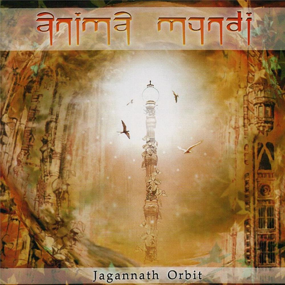Anima Mundi - Jagannath Orbit CD (album) cover