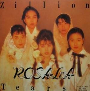 Zillion Tears by ROSALIA album cover