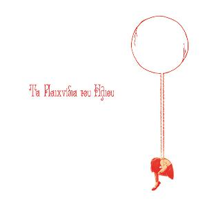 Ta Paichnidia Tou Iliou by PAICHNIDIA TOU ILIOU, TA album cover