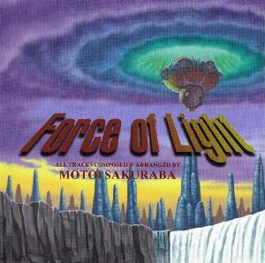 Motoi Sakuraba Force of Light album cover