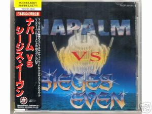 Sieges Even Napalm vs. Sieges Even album cover