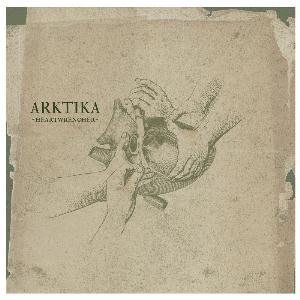 Heartwrencher by ARKTIKA album cover