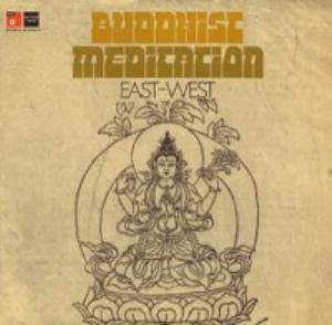 Peter Michael Hamel Buddhist Meditation East West album cover