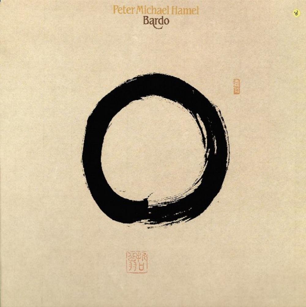 Bardo by HAMEL, PETER MICHAEL album cover