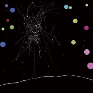 I Am the Last of All the Field That Fell: A Channel by CURRENT 93 album cover