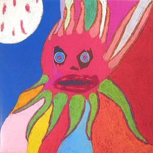 Current 93 I Have a Special Plan for this World album cover