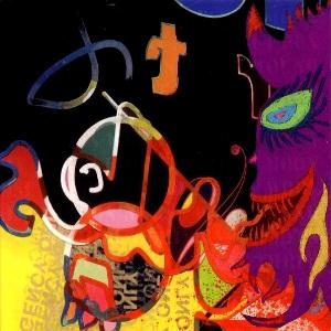 Current 93 & Nurse With Wound: Bright Yellow Moon by CURRENT 93 album cover