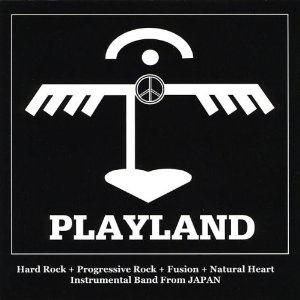 Playland Eternal Peace of Mind With the Mighty Wings album cover