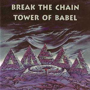 Omega Break The Chain / Tower of Babel album cover