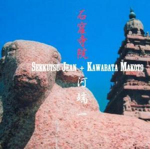 Kawabata makoto guitar download