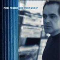 Neal Morse God Won't Give Up album cover
