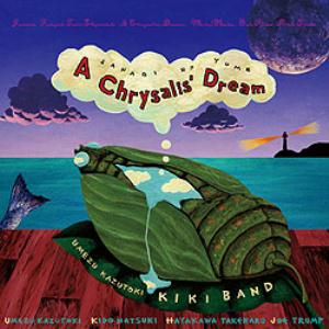 Umezu Kazutoki Kiki Band A Chrysalis' Dream album cover