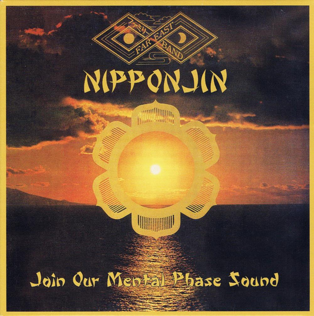 Far East Family Band - Nipponjin CD (album) cover