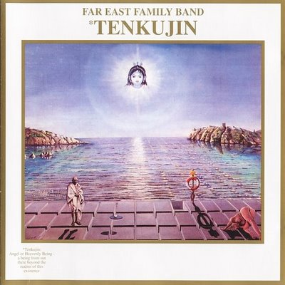 Tenkujin by FAR EAST FAMILY BAND album cover