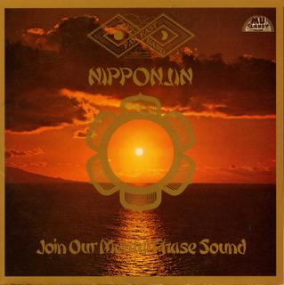Nipponjin by FAR EAST FAMILY BAND album cover