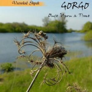 Once Upon a Time by GORGO album cover