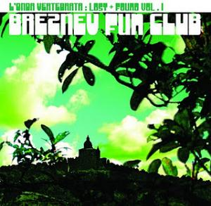 Breznev Fun Club - L'onda Vertebrata CD (album) cover