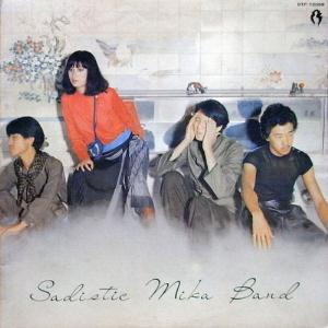 Hot! Menu by SADISTIC MIKA BAND album cover